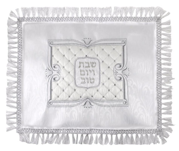 Elegant Challah Cover 50X60 cm with Silver Embroidery with Frame Laid with stones