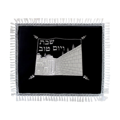 "Velvet Challah Cover 45*55cm- with Kotel Theme and ""Shabbat and Yom Tov"" Inscription"