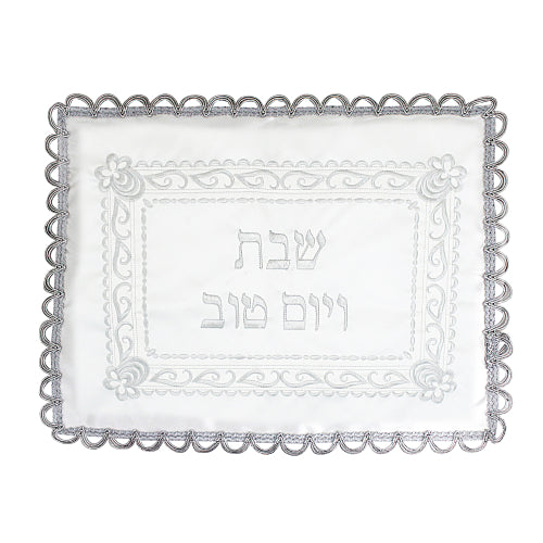 Satin Challah Cover 47*56cm with Embroidery