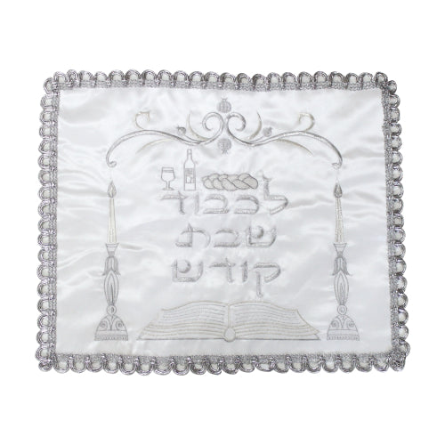 Satin Challah Cover - Silver and Gold Candlestick Embroidery 46X56 cm