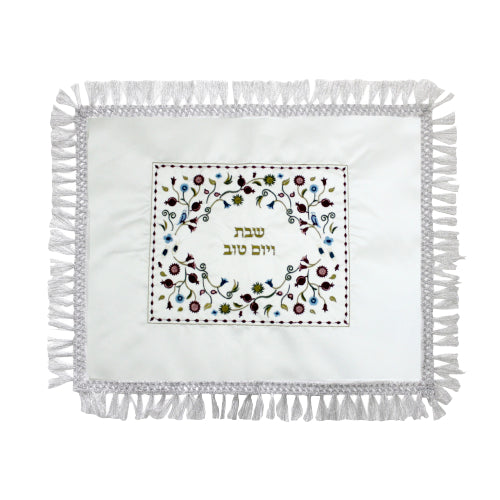 Satin Challah Cover 50X60 cm- with Multicolored Embroidery
