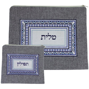 Linen Tallit and Tefillin Set 29X35 cm- Gray With Blue-Colored Embroidered Design