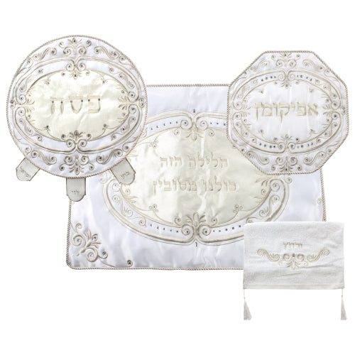 Passover Set: Passover Afikoman and Pillow with Cover + Towel