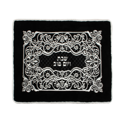 Velvet Challah Cover 55*45cm with Embroidered Design - I