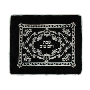 Velvet Challah Cover 55*45cm with Embroidered Design - II