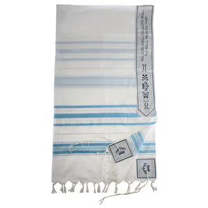 Acrylic Tallit Size 55- 130*185cm Light Blue & Silver Striped Design