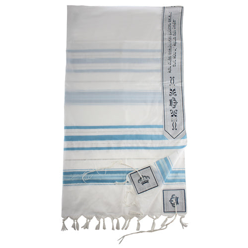 Acrylic Tallit Size 60- 140*185cm Light Blue & Silver Striped Design