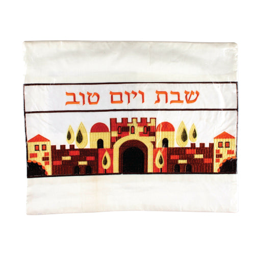 Fabric Elegant Challah Cover 52*42cm with Multicolored Embroidery