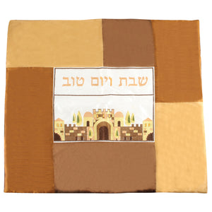 Elegant Cloth Hot Plate Cover 80*70cm - with Jerusalem Embroidery