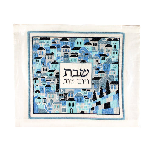 Fabric Challah Cover 52*42cm with Blue Embroidery