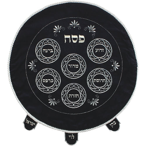 Velvet Passover Cover 47 cm- Dark Blue