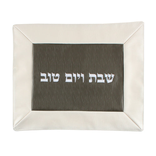 Faux Leather Challah Cover 52*42cm- with Embroidered Design