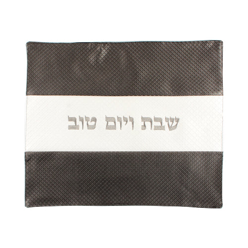 Faux Leather Challah Cover 52*42cm- with Elegant Embroidered Design