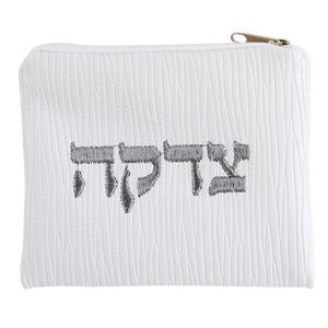 Faux Leather Tzedakah Wallet 9X12 cm