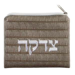 Faux Leather Tzedakah Wallet 7X12 cm