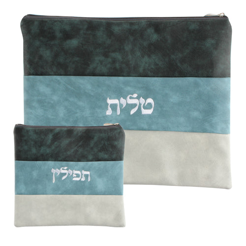 Blue Tallit & Tefillin Set 30x37 cm - P.u. Fabric