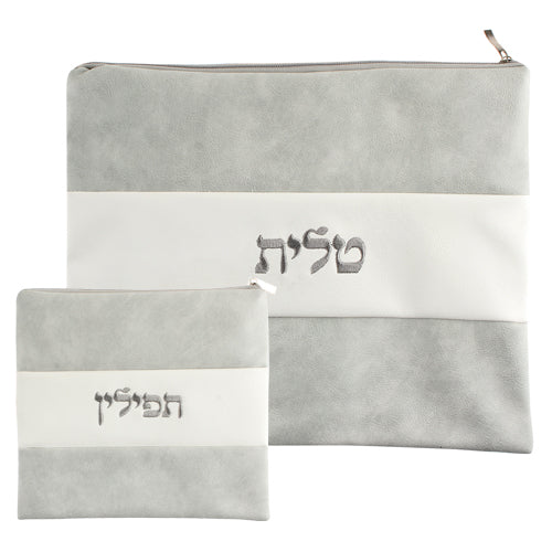 Gray Tallit & Tefillin Set 30x37 cm - P.u. Fabric