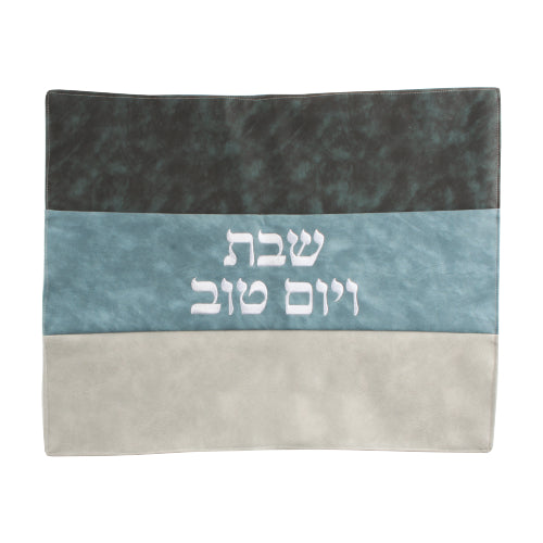 P.U. Fabric Challah Cover 52*42cm