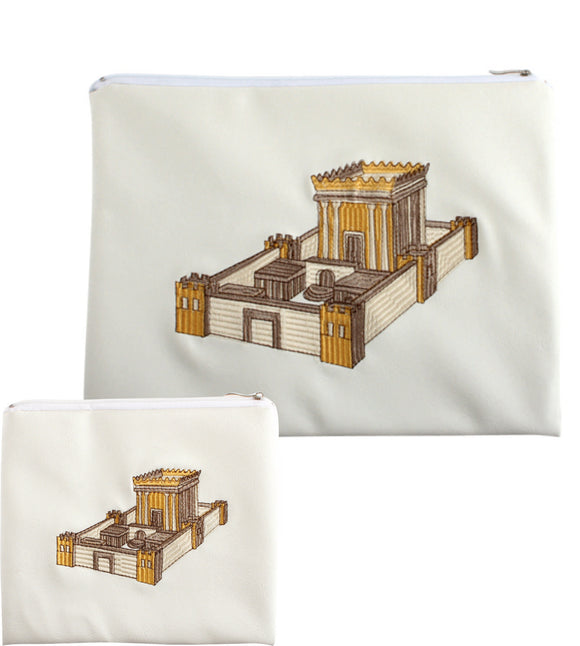 Tallit & Tefillin Set 36*29cm Beige with Embroidered Design