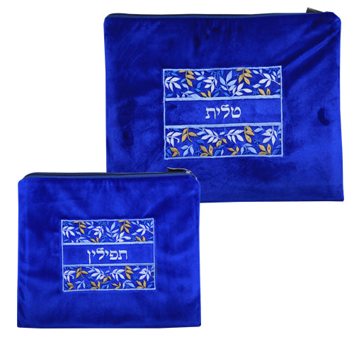 Velvet Tallit & Tefillin Set, Medium 36*29cm with Multicolored Embroidered Design - Royal Blue