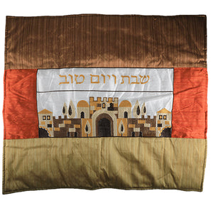 Fabric Elegant Hot Plate Cover for Shabbat 80*70 cm with Colorful Embroidery - II