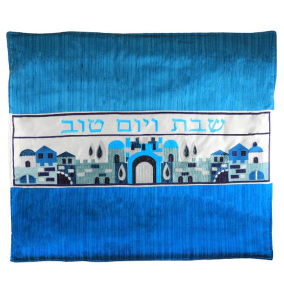 Fabric Elegant Hot Plate Cover for Shabbat 80*70 cm with Colorful Embroidery - III