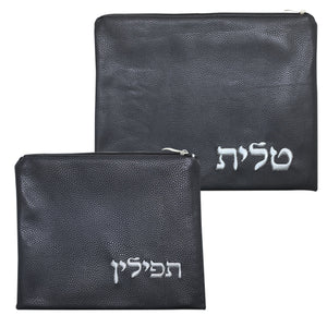 Elegant Tallit & Tefillin Set 29X37 cm- P.U. Fabric with Embroidered Design