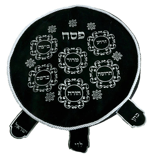VELVET PASSOVER COVER 45 CM- BLUE WITH EMBROIDERY