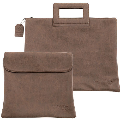 Talit - Tefilin Set 32x39 cm - P.u. Fabric - Brown