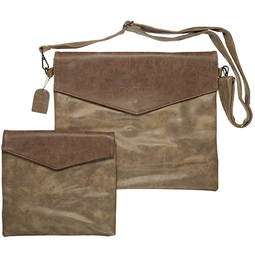 FAUX LEATHER TALIT & TEFILIN SET WITH CARRING STRAP 32X38 CM- BROWN
