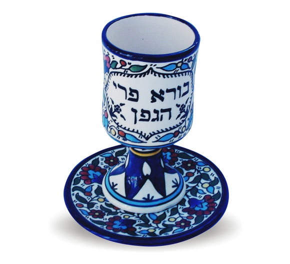 Armenian Kiddush Cup with Plate 14cm