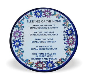 Armenian Plate with Inscribed Home Blessing 22cm- English