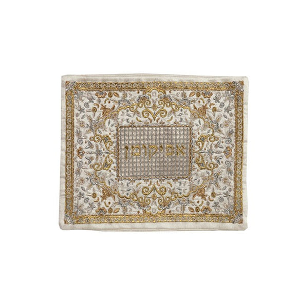 Afikoman Cover - Full Embroidery - Silver & Gold