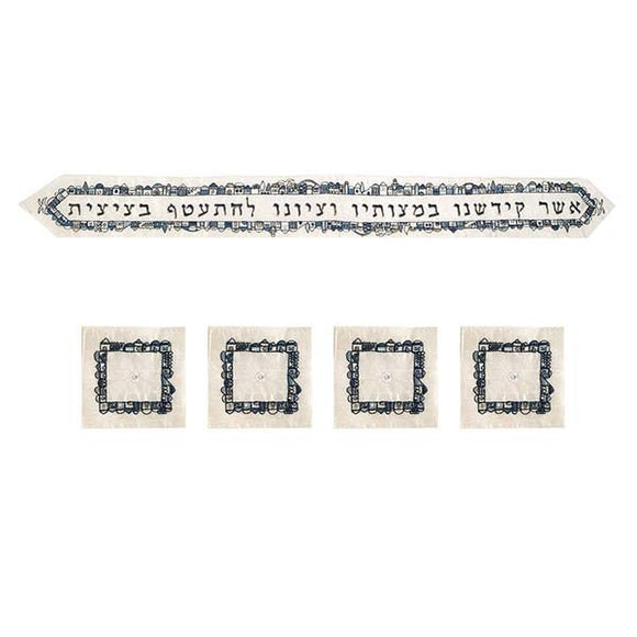 Atara & 4 Corners - Embroidery - Jerusalem & Bracha - Blue