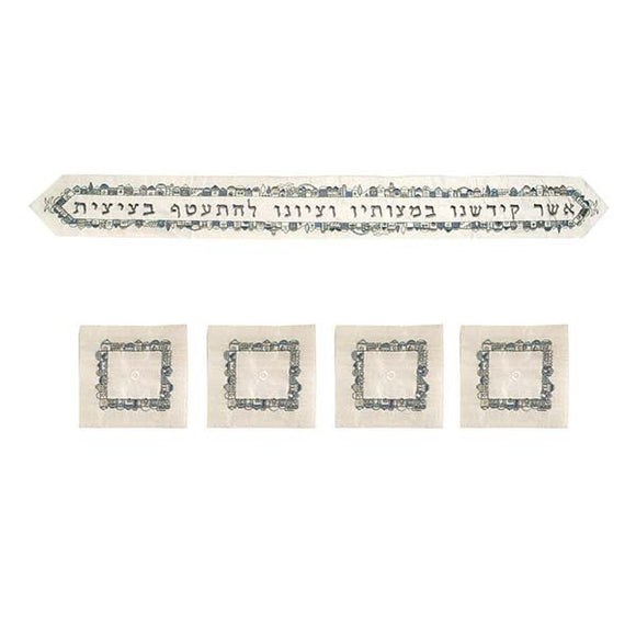 Atara & 4 Corners - Embroidery - Jerusalem & Bracha - Light Blue