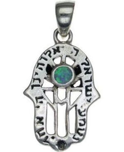 Hamsa with Shema Blessing Sterling Silver Pendant