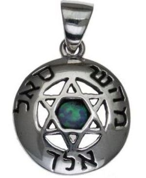 Kabbalah Blessing with Opal Star of David Sterling Silver Pendant
