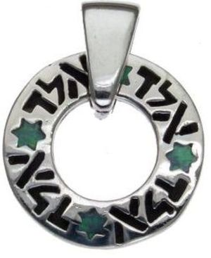 Kabbalah Blessing for Protection  Sterling Silver Pendant