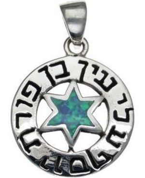 Kabbala Blessing for Protection with Opal  Star of David Sterling Silver Pendant