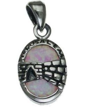 Western Wall Sterling Silver Pendant