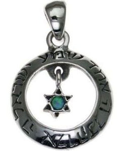 """Hear, O Israel: the L-d our G-d, the L-d is one""Blessing and Opal  Star of David Sterling Silver Pendant"
