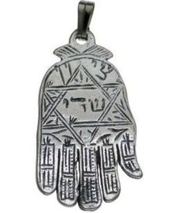 Hamsa with G-d Name Sterling Silver Pendant
