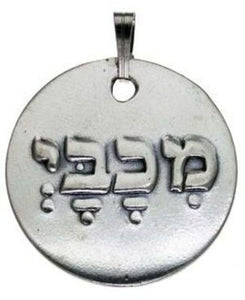 Amulet for Protection Sterling Silver Pendant