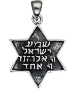 "Star of David with ""Hear, O Israel: The L-D Our G-D, The L-D Is One"" Prayer Sterling Silver Pendant"