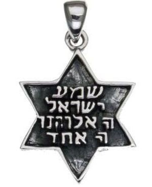 Star of David with