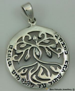 Tree of Life with Blessing from the Book of Psalms Sterling Silver Pendant