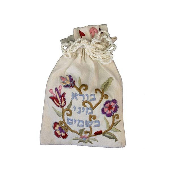 Embroidered Spice Bag - Bracha