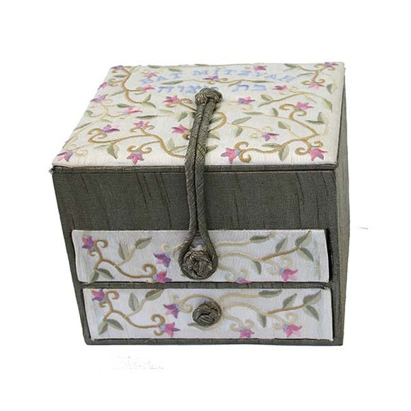 Embroidered Jewelry Box & Two Drawers - Bat Mitzvah