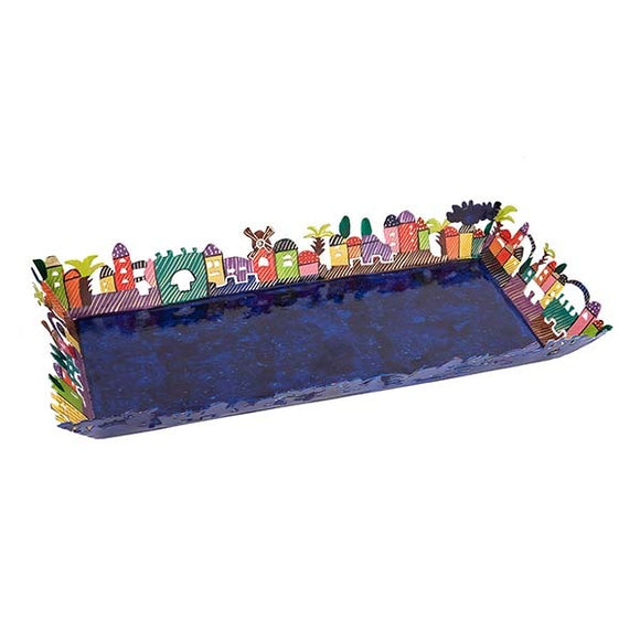 Rectangular Tray - Laser Cut & Hand Painted - Jerusalem