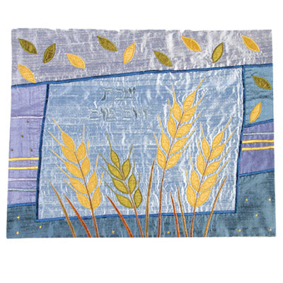 Appliqued Challah Cover - Wheat - Blue